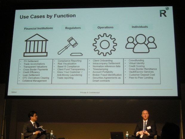 nikkei-fintech-conference-2016-r3-diagram-2