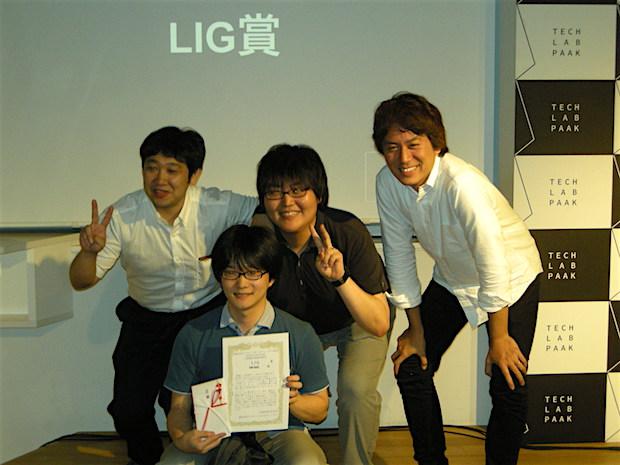 tech-lab-paak-4th-demoday_lig-award-winner_embot