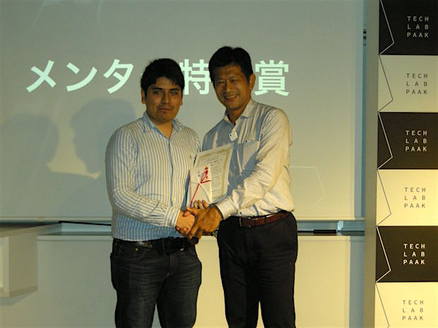 tech-lab-paak-4th-demoday_mentor-award-winner_residence