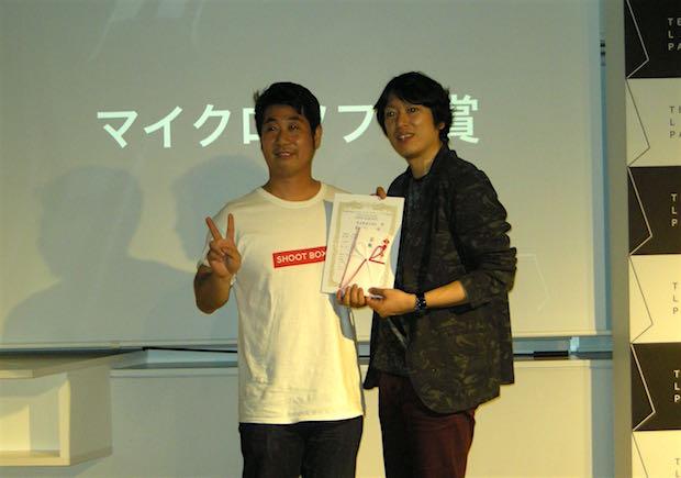 tech-lab-paak-4th-demoday_microsoft-award-winner_flickfit