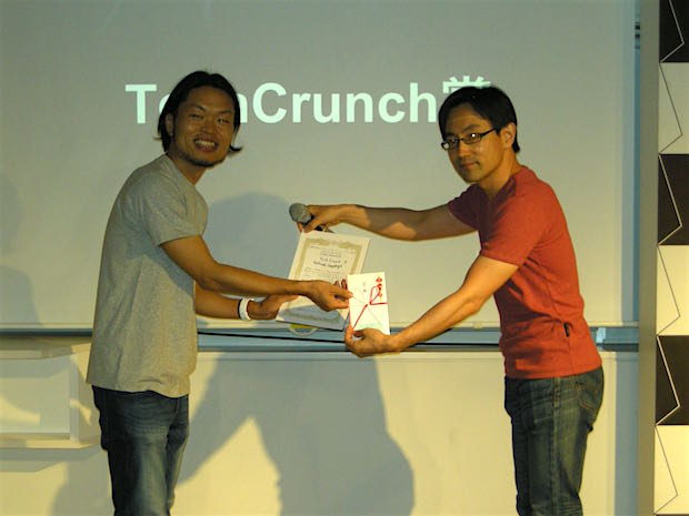 tech-lab-paak-4th-demoday_techcrunch-award-winner_in-app-translation