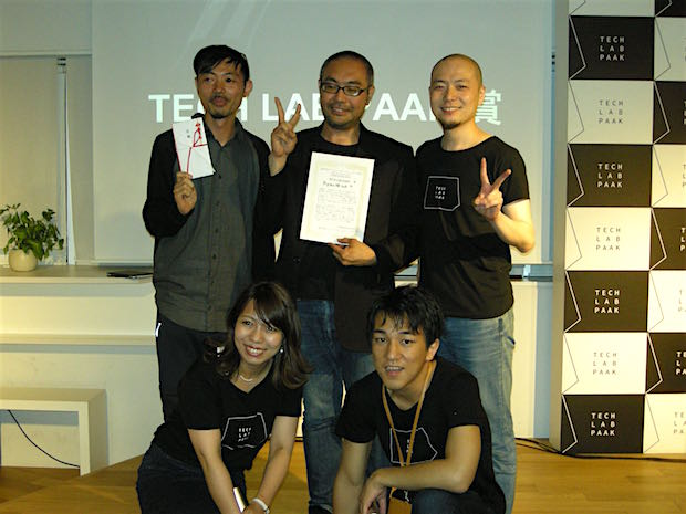 tech-lab-paak-4th-demoday_tlp-award-winner_psychic-vr-lab