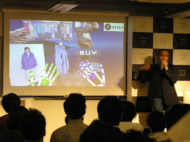 tech-lab-park-4th-demoday_styly-1