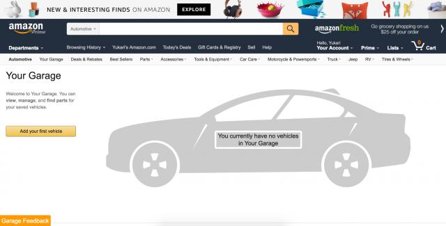 Amazon-Garage