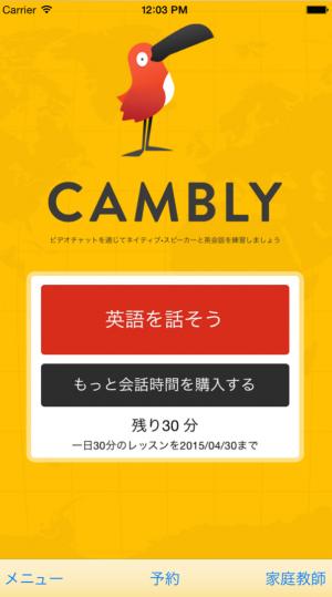 Cambly app