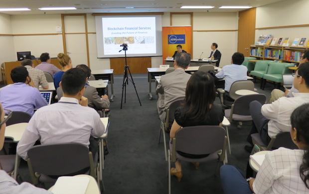 adbi-tokyo-seminar-2