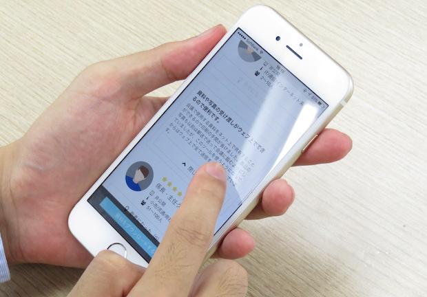 boxil-smartphone