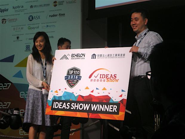 echelon-asia-summit-2016-top11-iii-award-winner-simgo