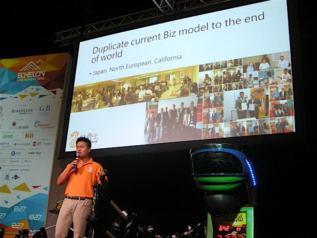 echelon-asia-summit-2016-top11-longgood