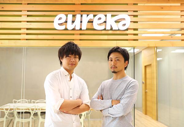 左:エウレカ新代表取締役CEO 石橋準也氏 右:現代表取締役CEO 赤坂優氏