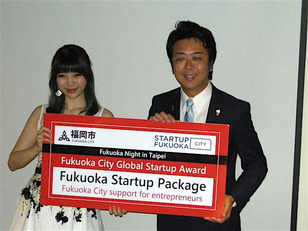 fukuoka-taipei-skyrec-wins-at-tsh