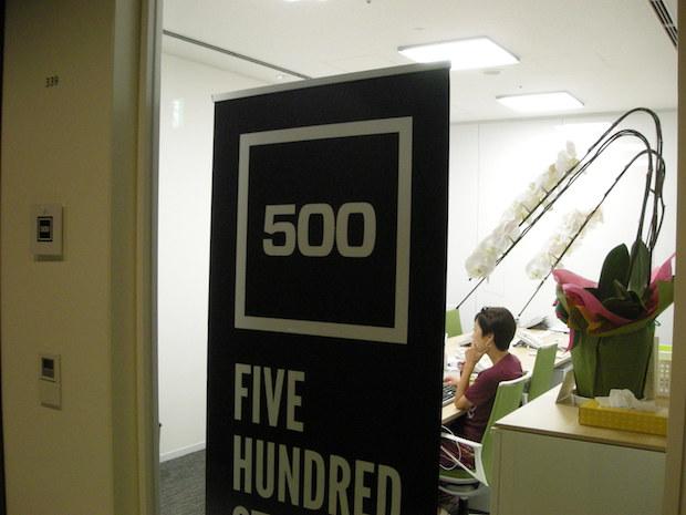 gbht-500-startups-japan-banner