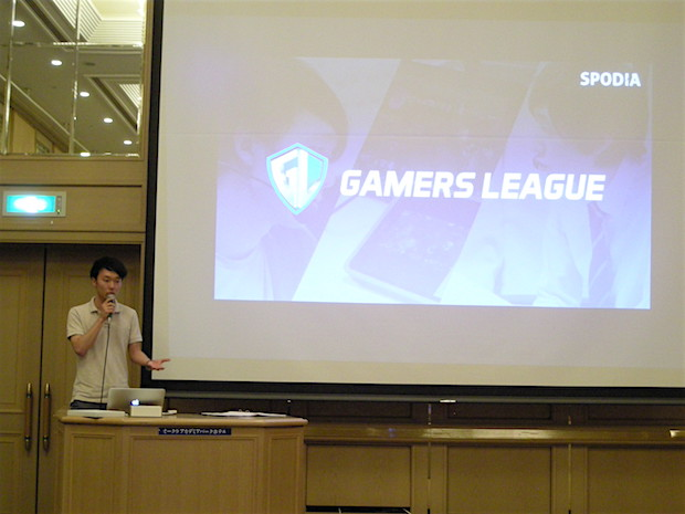 incubate-camp-9th-gamers-league2