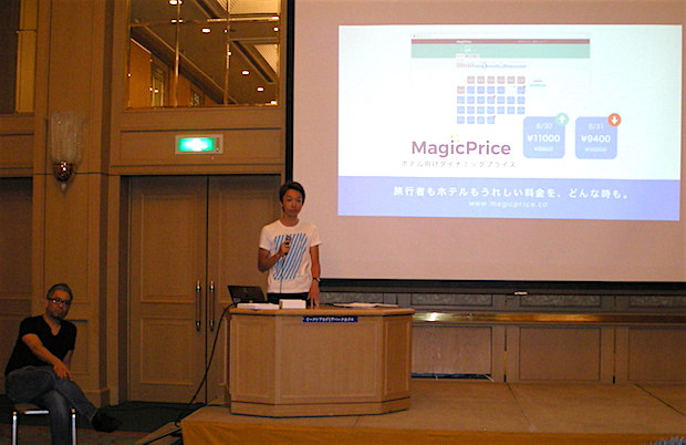 incubate-camp-9th-magicprice1