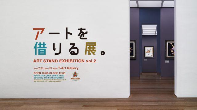 museum_entrance