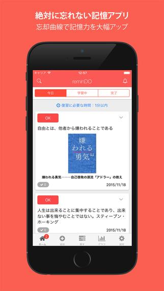 reminDO-app