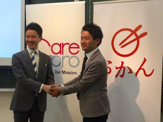 左:ケアプロ代表取締役 川添 高志氏 右:おかん代表取締役 沢木恵太氏