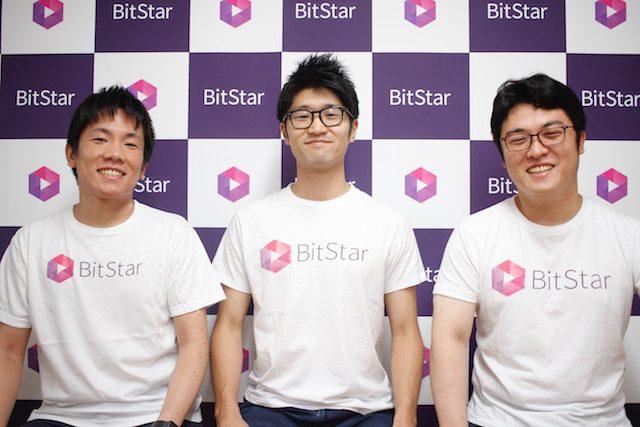 Bizcastのチーム。真ん中が代表取締役の渡邉 拓氏