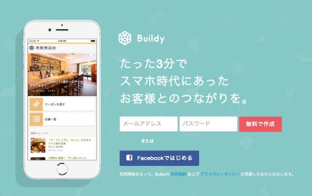 buildy_featuredimage