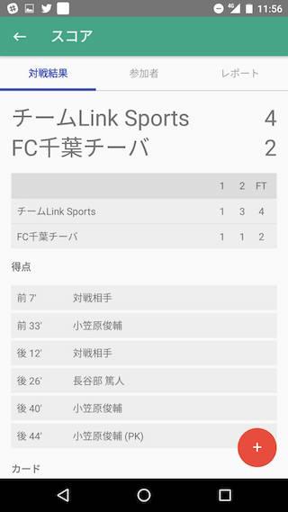 linksports_003