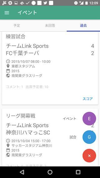 linksports_005