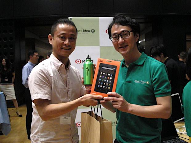 mufg-fintech-accelerator-1st-demo-day-aws-award-winner-smartidea