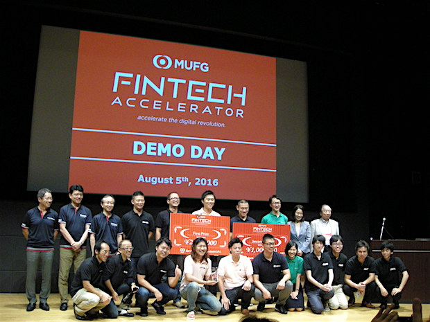 mufg-fintech-accelerator-1st-demo-day-featuredimage-1