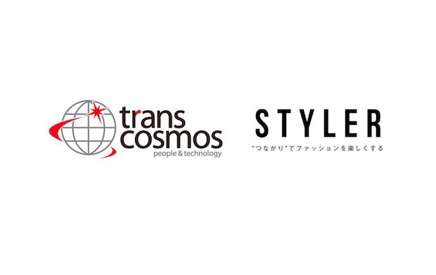 transcosmos-styler_logos