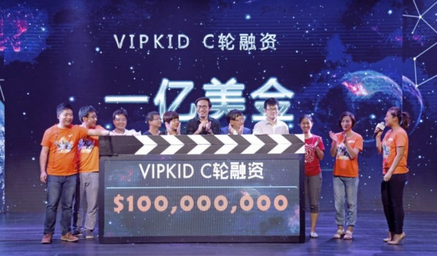 vipkid1-1440x843