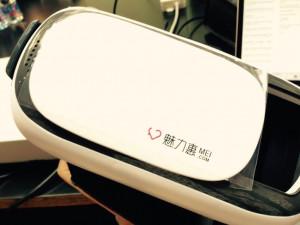 VR headset in Mei.com headquarter