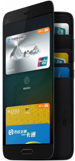 MIPAY-477x1024