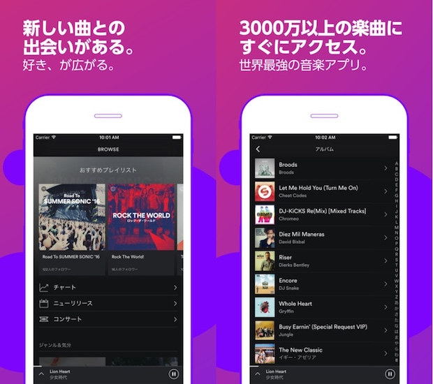 spotify-japan-in-ios-app-store