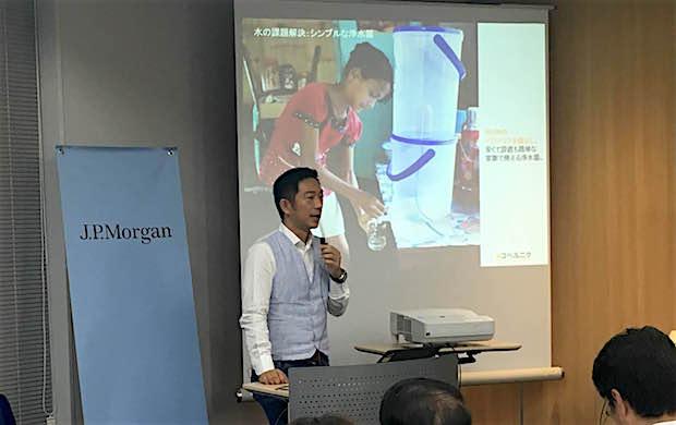 jp-morgan-kopernik-nakamura