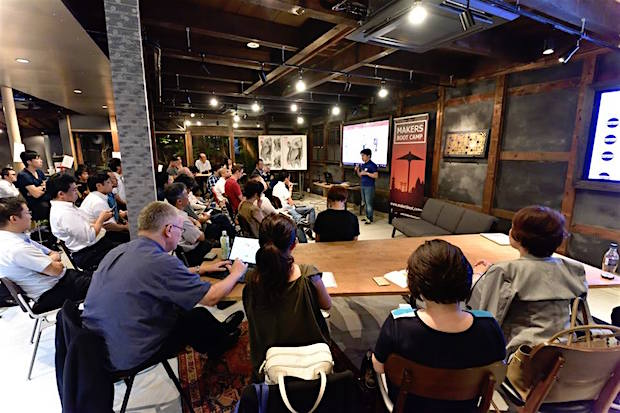 monozukuri-hub-meetup-20160912-broaderview