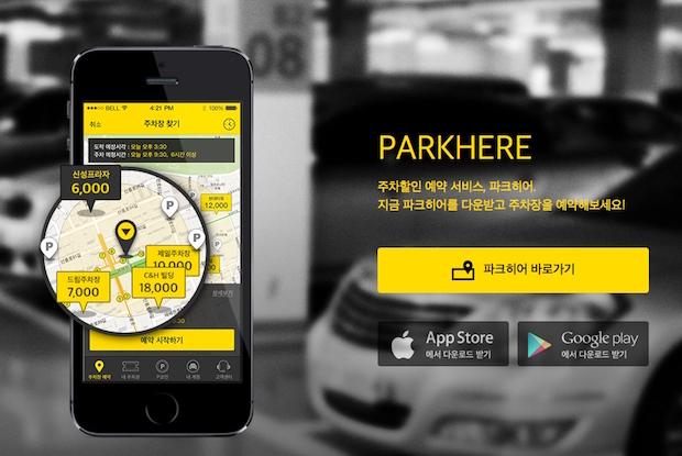 parkhere