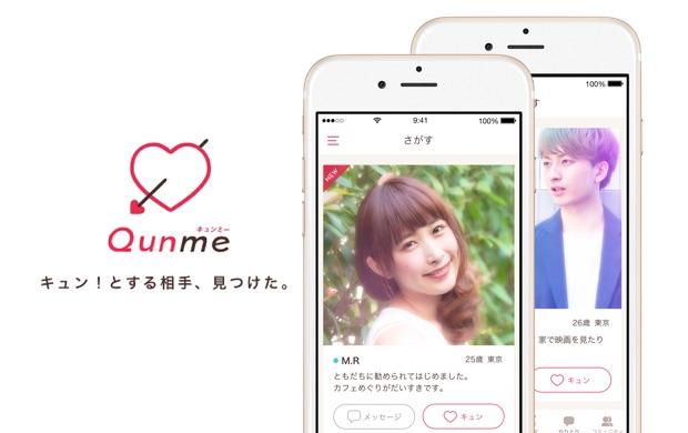 qunme_featuredimage