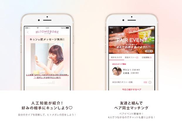 qunme_screenshots-2