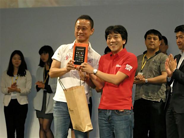 rising-expo-2016-aws-award-winner-wealth-navi