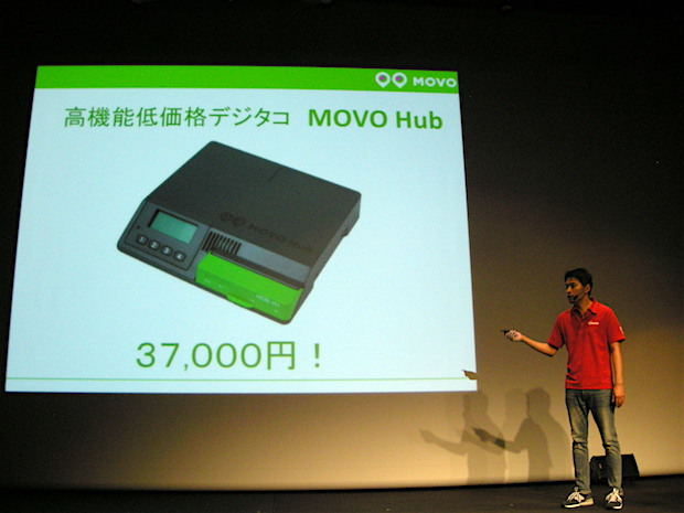 rising-expo-2016-movo-pitch-2