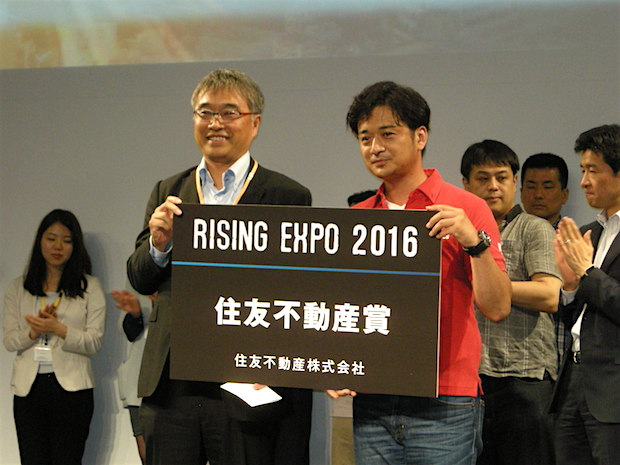 rising-expo-2016-suitomo-fudosan-award-winner-oneteam