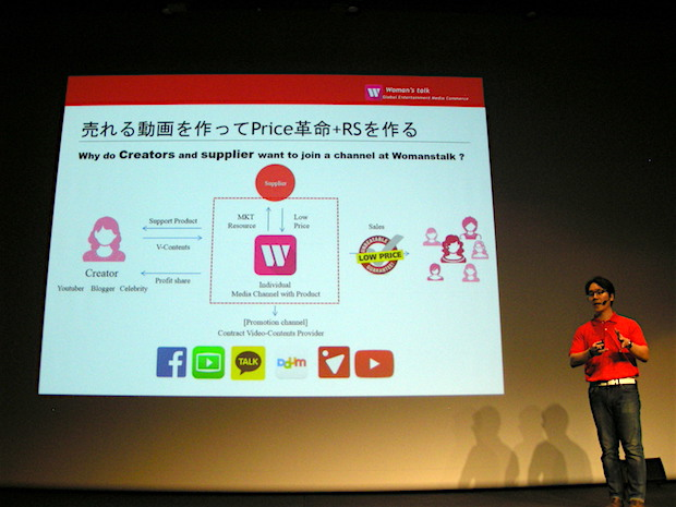 rising-expo-2016-womanstalk-pitch-2