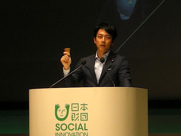 social-innovation-forum-2016-shinjiro-koizumi
