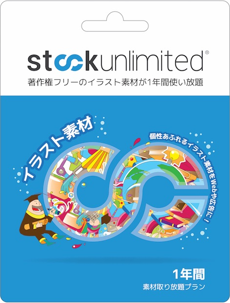 stockunlimited-posa-card