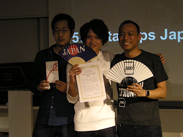 tech-lab-paak-5th-demoday_500sj-award-winner_10hz
