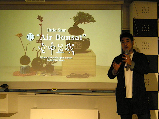 tech-lab-paak-5th-demoday_air-bonsai-1