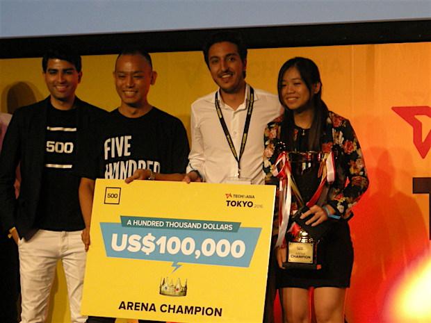 tia-tokyo-2016-arena-acudeen-winner