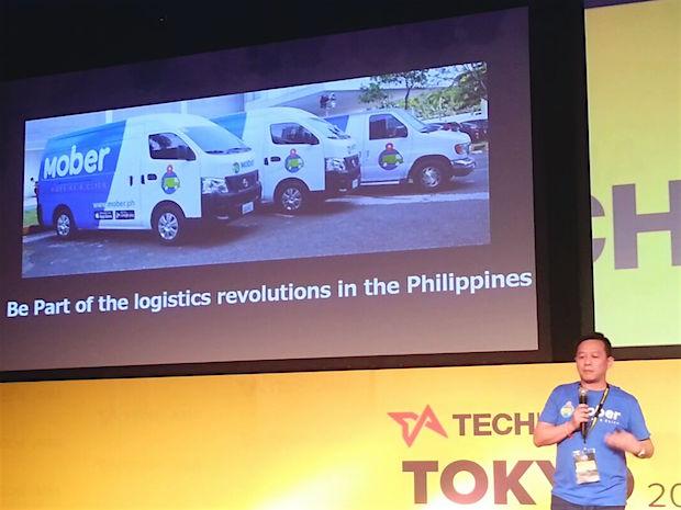 tia-tokyo-2016-arena-mober-technologies