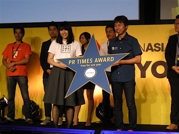 tia-tokyo-2016-arena-xtreme-design-winner