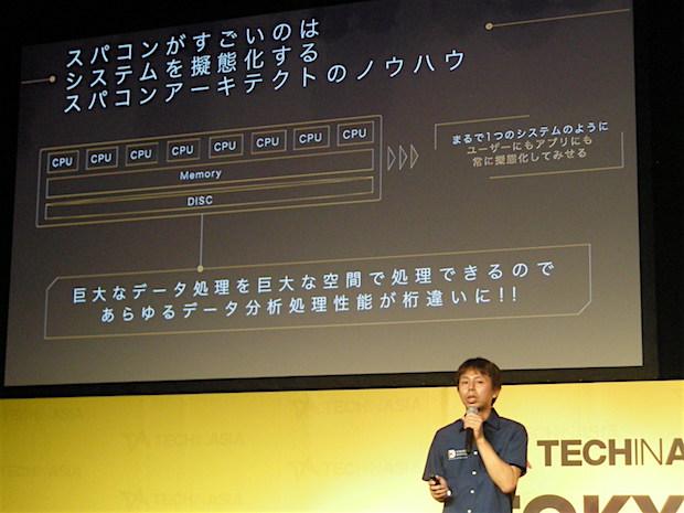 tia-tokyo-2016-arena-xtreme-design