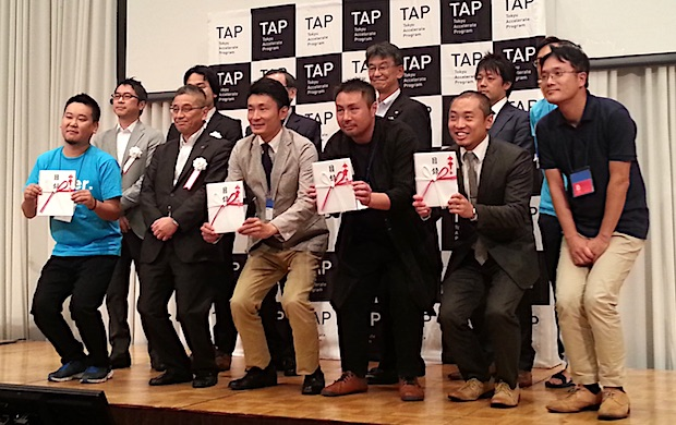 tokyu-accelerate-2nd-demoday-award-winning-teams